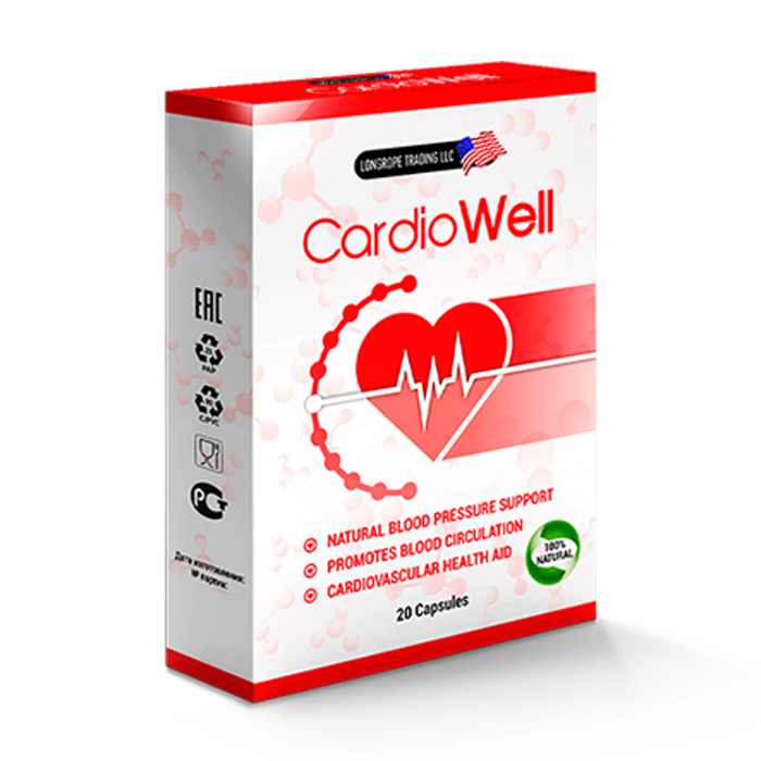 CardioWell от повышенного давления в Кызылорде