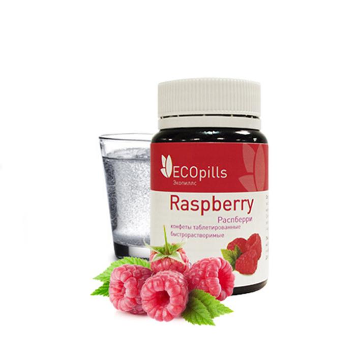Eco Pills Raspberry малиновый жиросжигатель в Кызыле