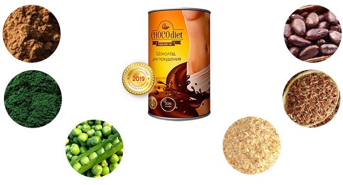Choco Diet - шоколадная диета в Тюмени